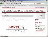 """title=""""マークス web ビジネス コンサルティング""""style=""""margin-right: 10px""""alt=""""マークス web ビジネス コンサルティング""""align=""""left"""""""